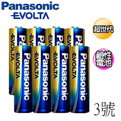 【Panasonic 國際牌】3號 EVOLTA鈦元素鹼性電池 10入(8+2入裝)