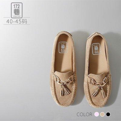 中大尺碼女鞋 麝皮金屬流蘇造型娃娃鞋/平底鞋 40-45碼 172巷鞋舖【YL8177-2】