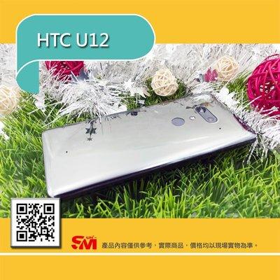 HTC U12+|螢幕保護膜︱包膜︱SUN-M保護膜創意中心–3M授權經銷商. [高雄.直營店]