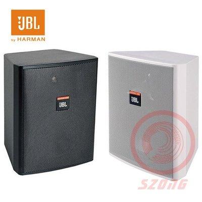 架子JBL Control 新品25 28 5寸8寸專業新音響會議家用專用壁掛環繞書架音箱T03