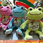 【小豬的家】Pickles the Frog~ 療癒系蛙蛙(...