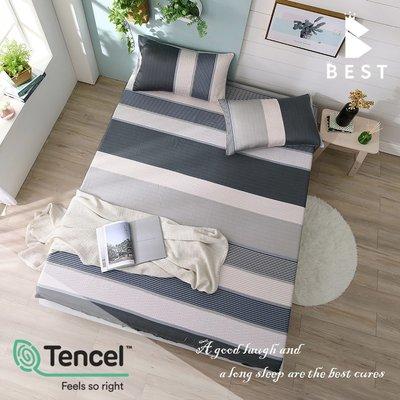 天絲床包三件組 特大6x7尺 仙德瑞拉100%頂級天絲 BEST寢飾