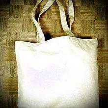 帆布袋王-帆布袋\胚布袋-6安 飛帆袋型 (三杯飲料袋)