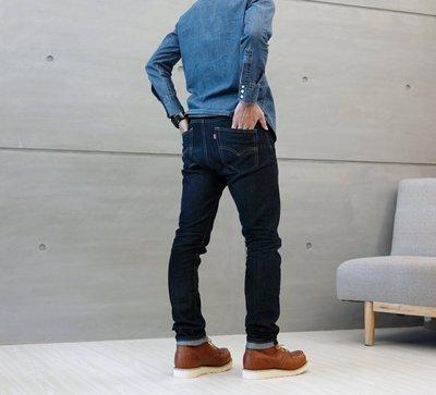 【The Demo】 LEVIS 510 美版 Skinny Fit Jeans 窄管 窄版 深藍 養褲 合身 牛仔