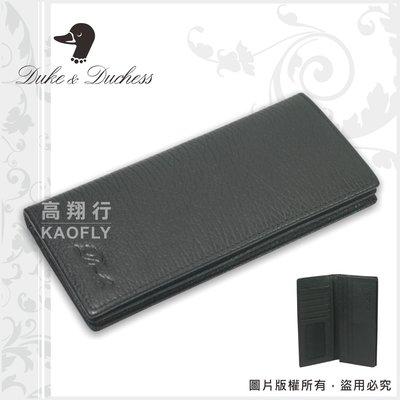 簡約時尚Q 【DUCK & DUCHESS 達賀】 男用長夾 真皮皮夾 【11卡片夾層】PF01201