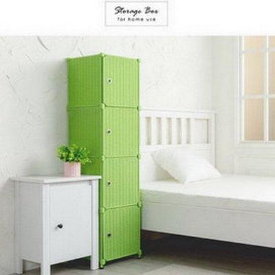 U-Color 藤立方Rattan Cube 四層組合收納置物櫃~有多色可選