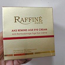 $ 4xx. Raffine AH3 極緻提昇眼霜30ml
