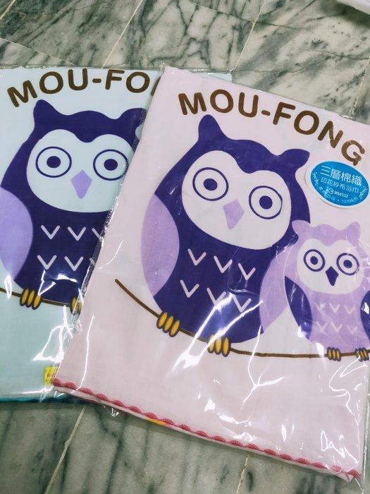 牛牛ㄉ媽*台灣製,100%純棉 貓頭鷹款紗布三層棉織,印花紗布浴巾 包巾 可以當嬰兒被子,送禮自用