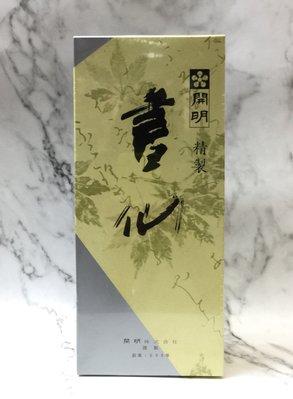 正大筆莊~【開明 精製書仙 1000ml】 開明墨汁 書畫用具 墨汁 日本製 書法 國畫