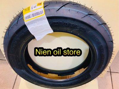 【Nien oil store】Pirelli 倍耐力 DIABLO ROSSO SCOOTER惡魔胎100/90-12
