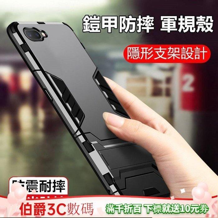 伯爵 軍規防摔殼iPhone SE2 X XR XS MAX蘋果11 PRO MAX手機殼i8 i7 i6 6p7p支架保護套