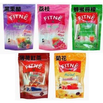 泰國 FITNE茶 黑醋栗 荔枝 菊花 蜂蜜綠茶 紅茶 15入 20入
