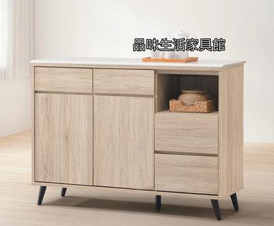 品味生活家具館@寶雅橡木色4尺石面碗盤櫃H-781-5@台北地區免運費(特價中)
