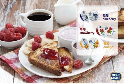 * 卡拉拉咖啡精品 *義大利 Menz & Gasser 曼佳 草莓 小果醬 小包裝 獨立包裝 14g 10顆賣場