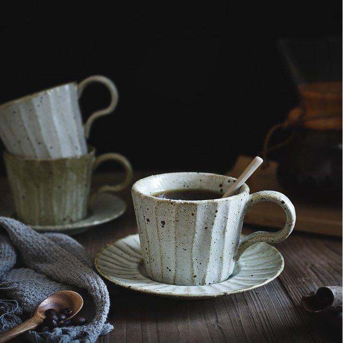 MAJPOINT*杯子 日式 粗陶 咖啡杯盤組 花草茶杯 英式下午茶 紅茶杯 簡約 復古做舊 北歐 INS 網美 道具