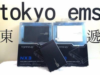 東京快遞耳機館 開封門市 TOPPING 拓品 NX3 耳擴 升級版 體積小攜帶方便 VX1 PHA-2