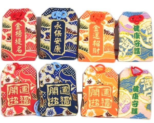 5Cgo 【鴿樓】JP06 幸運符 平安 福袋 可開口 香火袋/御守護身符/如意袋/祈福 永保安康