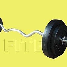 【Fitek 健身網】W槓+50公斤槓片組+ 長桿護肩套+舉重手套M 號☆彎曲槓+50KG槓鈴☆㊣台灣製㊣