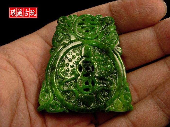 ﹣﹦≡|璟藏古玩|滿綠優化翡翠中孔穿雙面雕厚實玉珮∥(直購價,只給第一標)∥≡﹦﹣