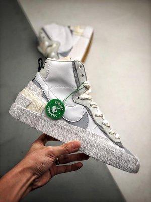 Sacai X NIKE Blazer Mid Dunk 灰白配色籃球鞋