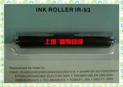 上堤┐ IR-93收銀機墨棒SYS-1000+,PM-520,GSTAR SA-600N TEC MA-516,315