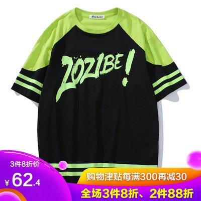 東家style 撞色拼接插肩袖上衣男2019夏季新款印花短袖T恤男GT2596
