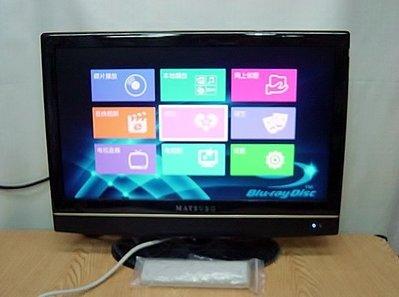 保固3個月【小劉二手家電】MATSUBO  22吋HDMI鋼琴拷漆外框電腦液晶螢幕,舊壞機可修理/回收