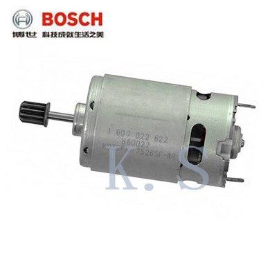 【K.S工作站】BOSCH博世 阿法爾系列 GDR 120-LI 原廠專用馬達 台北市