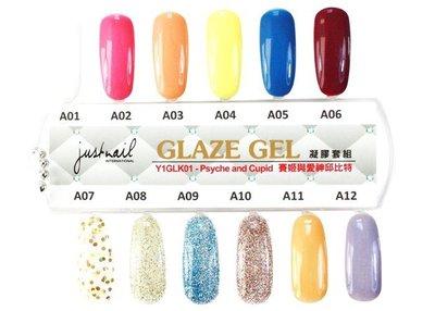 NAILS SHOP 美甲材料批發團購商城 Glaze Gel 格萊斯凝膠-賽姬與愛神邱比特系列 Y1GLK01