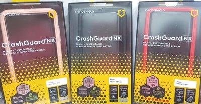 彰化手機館 犀牛盾 iPhoneX Xs 送滿版玻璃 邊框保護殼 手機殼 防震 軍規防摔殼 CrashGuard NX