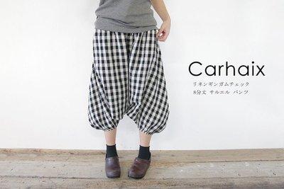 Carhaix CT-1528 リネンギンガムチェック 亞麻格紋燈籠寬褲 (現貨款特價)