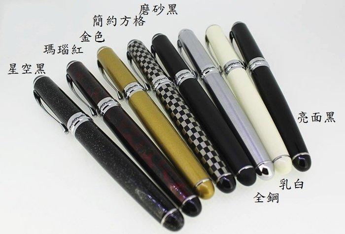 ☆艾力客生活工坊☆008-09 金豪X750 彎頭書法鋼筆(八色可選)