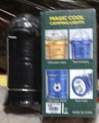 全新多功能炫彩馬燈 超亮戶外露營燈SH-5801
