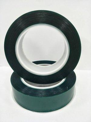 3M PET 遮蔽 膠帶 20mm * 66M 綠色 - 美紋 高溫 紙膠帶 烤漆 和紙 粉體 8992 - 1卷