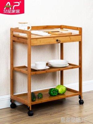 艾品廚房微波爐置物架可移動帶輪餐車推車落地多層收納架蔬菜架子