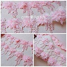 『ღIAsa 愛莎ღ手作雜貨』(45cm)黑白粉色立體珍珠釘珠網紗流蘇花邊輔料DIY童裝頭飾婚紗裝飾材料寬9cm