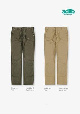 【Ad-lib Tainan】adlib 卡其 軍綠 鉚釘鑲片工作褲(0383)