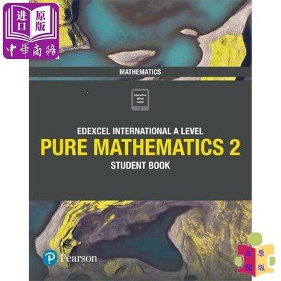 [文閲原版]Edexcel International A Level Mathematics Pure 2 Mathe