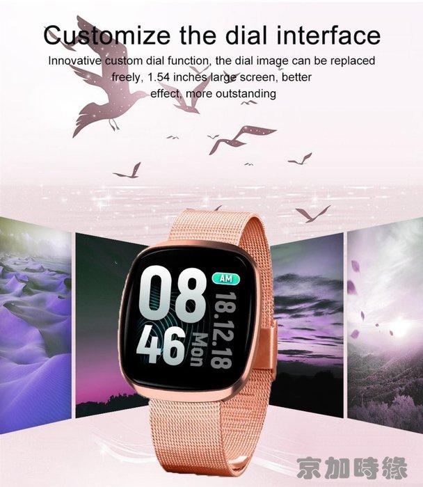 GT103智能手環全屏觸摸磁吸金屬錶帶心率血壓運動手錶