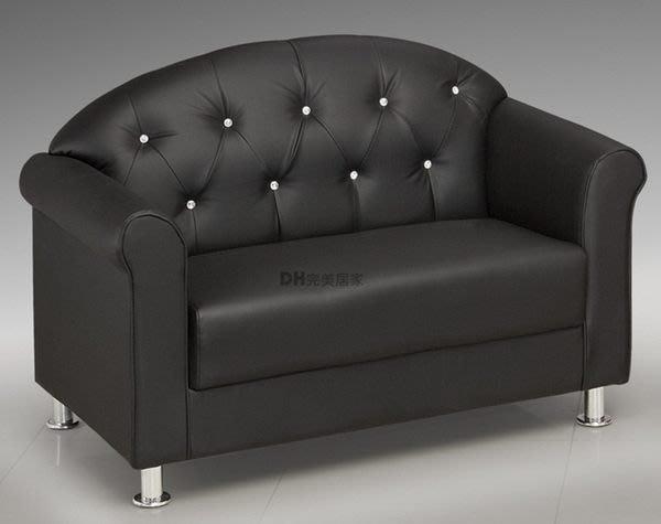 【DH】貨號Q13C《巧克力摩卡》水鑽皮革雙人沙發椅˙兩色˙台灣製造˙簡約奢華˙新品上市3999
