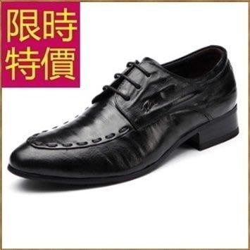 男真皮皮鞋-牛皮手工訂製男鞋子58w133[義大利進口][米蘭精品]