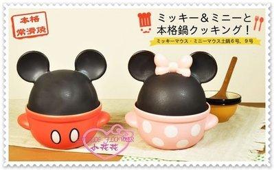 ♥小花花日本精品♥Hello Kitty  迪士尼米妮造型砂鍋6號常滑燒砂鍋常滑土鍋粉點點11066002