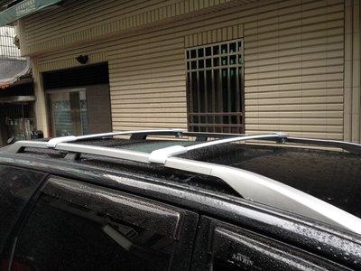 華峰ARTC認證Savrin車款專用 美規原廠型 鋁合金 車頂架 行李架 橫桿 (銀色 & 黑色) $3,300