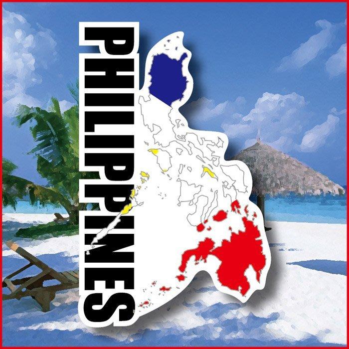 【國旗貼紙專賣店】菲律賓國旗地圖抗UV、防水行李箱貼紙/Philippines/多國款可訂製