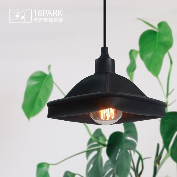 【18Park 】個性可愛 Jelly [ 果凍-線光力吊燈/2色 ]