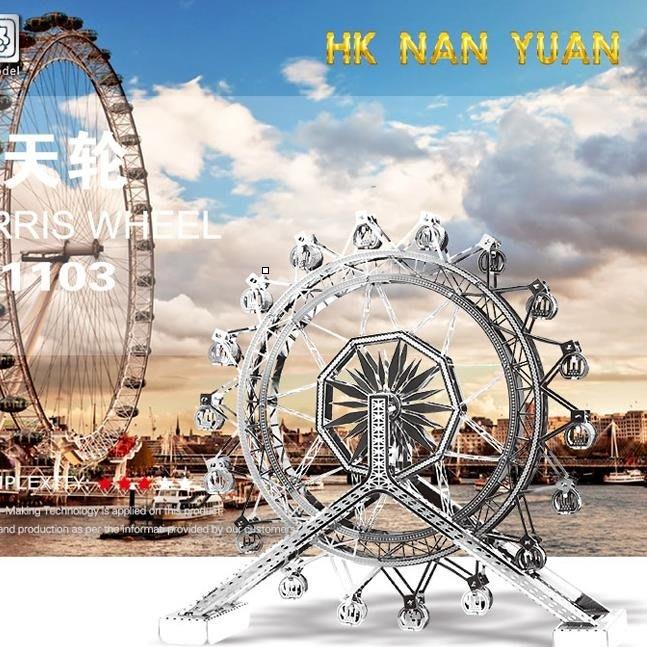 (免運)3D金屬拼圖建筑模型摩天輪可轉動拼裝玩具 [BOOM]