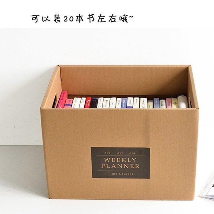 收納世家 紙質收納 裝書收納箱宿舍臥室放玩具零食衣服儲物整理盒子家用紙質收納箱大