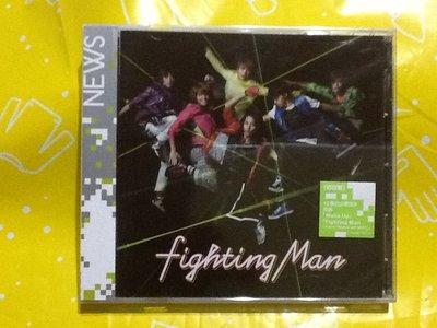 ~謎音&幻樂~  NEWS  /  Fighting Man  全新未拆封