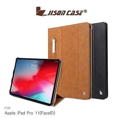 【愛瘋潮】 JISONCASE Apple iPad Pro 11(FaceID) 三折筆槽側翻皮套 平板皮套 側翻皮套