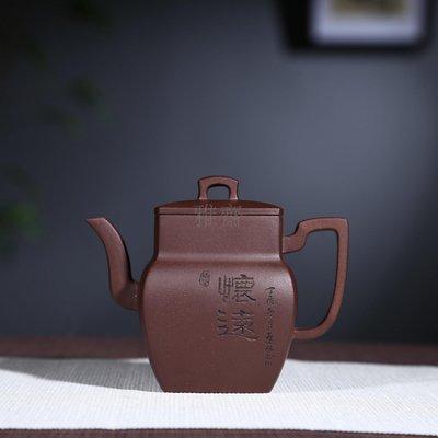 【雅齋】壺全手工宜興韻海禮盒砂壺韻海有限公司日用百貨茶具A1616C